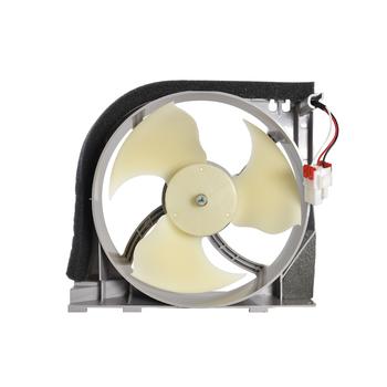 DA97-15765C Samsung Refrigerator Circuit Motor Support Assembly