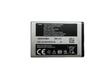 Samsung Inner Battery Pack- 800MAH