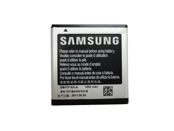 GH43-03506A Samsung Inner Battery Pack -1650MAH