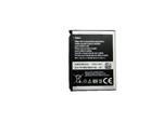 Samsung Inner Battery Pack -1500MAH B