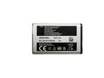 Samsung Inner Battery Pack -1300MAH