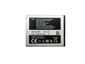 GH43-03295A Samsung Inner Battery Pack -1200MAH,B