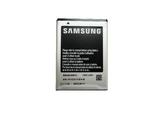 Samsung Inner Battery Pack -EB494358