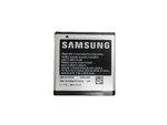 Samsung Inner Battery Pack -1500MAH