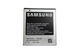 Samsung Inner Battery Pack