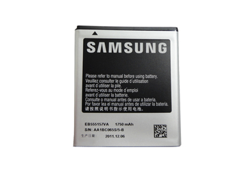GH43-03528A Samsung Inner Battery Pack