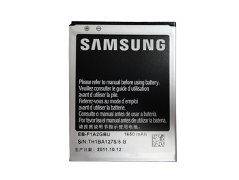 GH43-03539A Samsung Inner Battery Pack  -1650MAH
